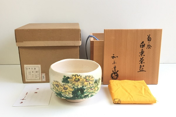 茶碗 白楽 菊絵 川崎和楽作