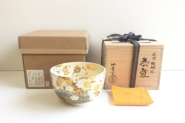 茶碗 仁清 醍醐桜 平安御室窯作