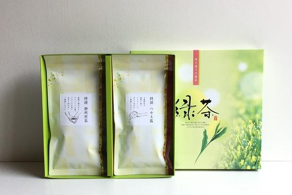日本茶80g 2本組ギフト 袋入り