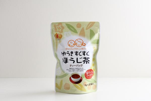 有機ほうじ茶 ティーバッグ ゆうきすくすくほうじ茶 5g×20袋