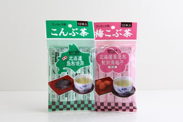 昆布茶・梅昆布茶 スティックタイプ ワンカップ用 2g×12本