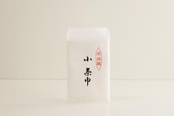 【数量限定 50%OFF!】小茶巾 両麻