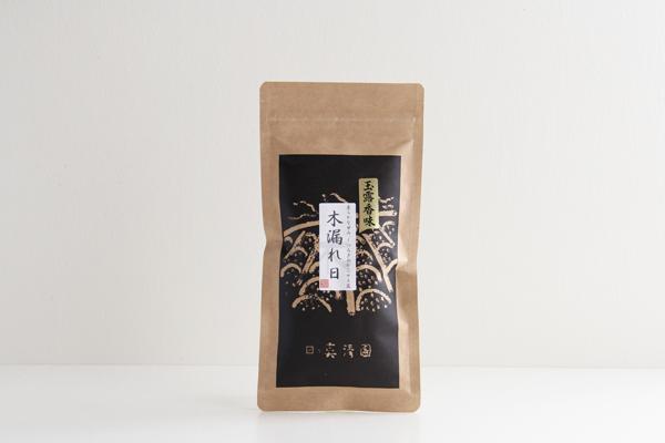 かぶせ玉露 木漏れ日 100g【情景のしずく】