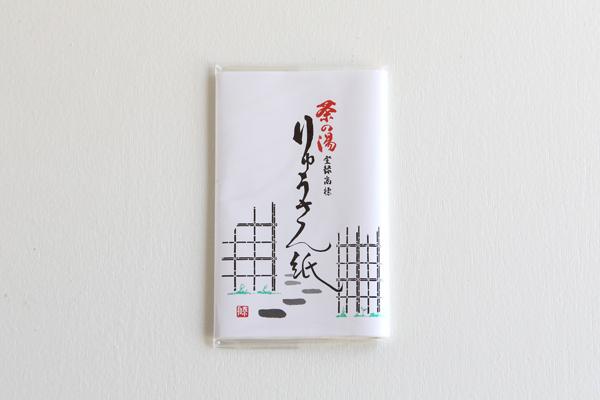 りゅうさん紙 茶道用 山口白梅観本舗 50枚入