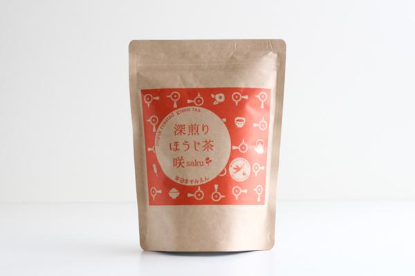 深煎りほうじ茶【咲 SAKU】120g