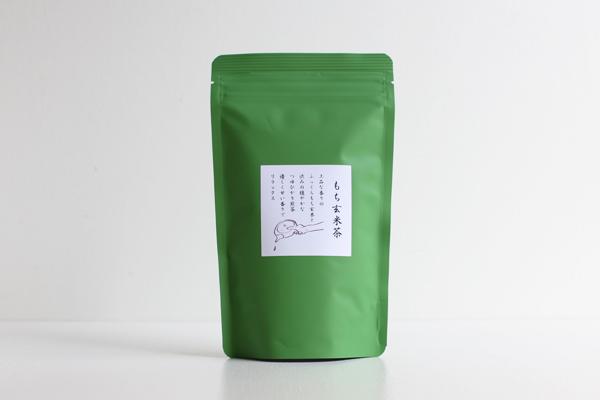 玄米茶 静岡産茶葉・国産もち玄米使用 200g