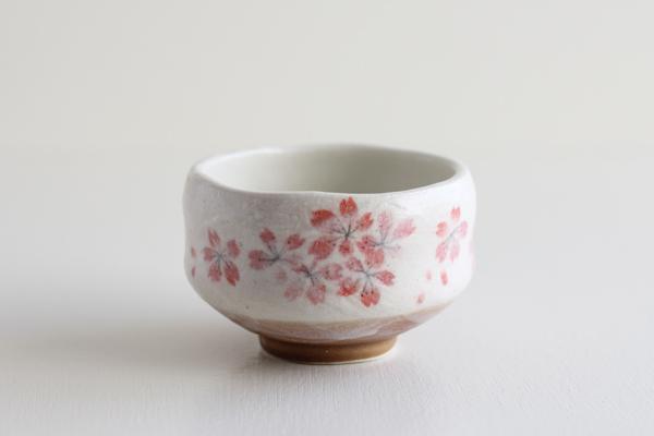 小茶碗 桜 豊窯