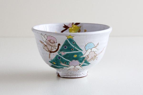 【現品限り 20%OFF】茶碗 クリスマスツリー 水出宗絢作