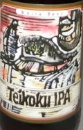 ベアードビール 帝国IPA