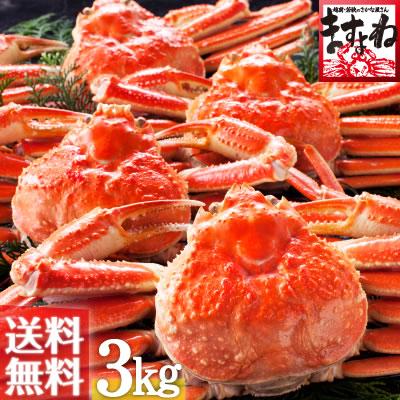 [訳あり(足折れ/キズ有)]ボイルずわい蟹/姿3kg前後[5匹~7匹入り][送料無料](かに/カニ/蟹/ずわいがに/ズワイガニ)