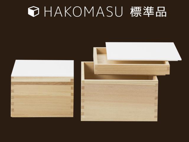 HAKOMASU標準品 カート横画像1