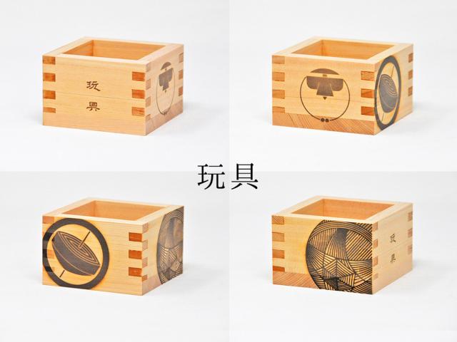 家紋枡玩具