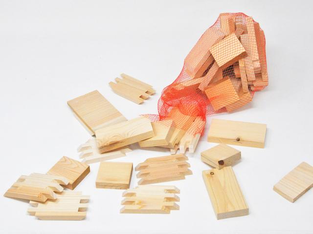 木端材2-1