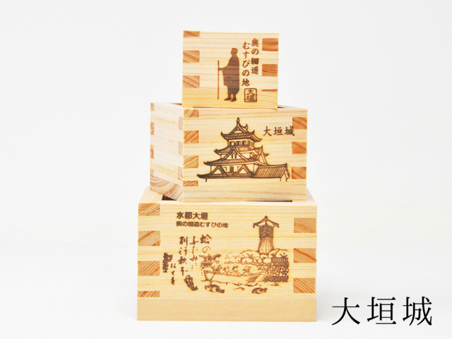 三つ組枡_大垣城