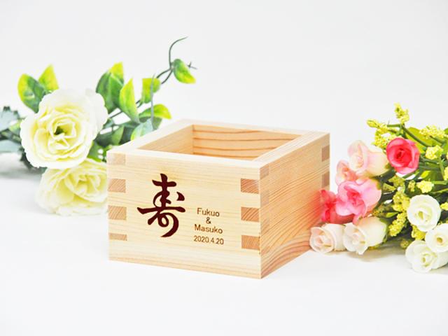 オーダーデザインセット_トップ_焼印