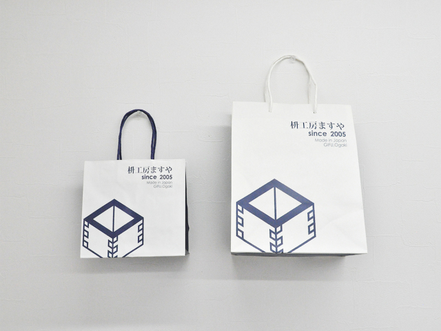 紙袋_サイズ比較_裏