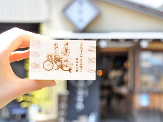 自転車屋さんの高橋君カート横画像2
