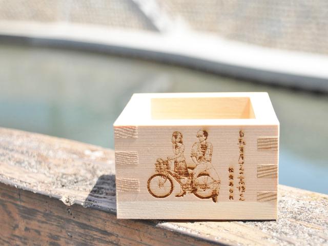 自転車屋さんの高橋くんカート横画像3