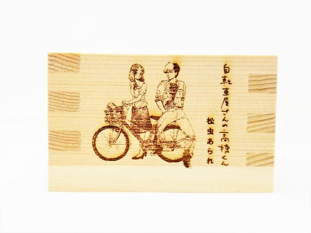 自転車屋さんの高橋君カート横画像4