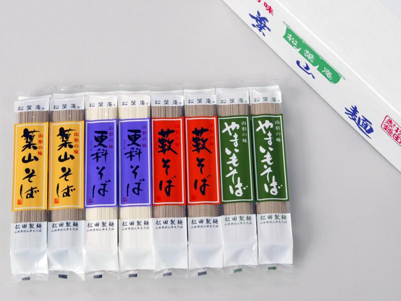 葉山そば(5入)+更科そば(5入)+藪そば(5入)+やまいもそば(5入)