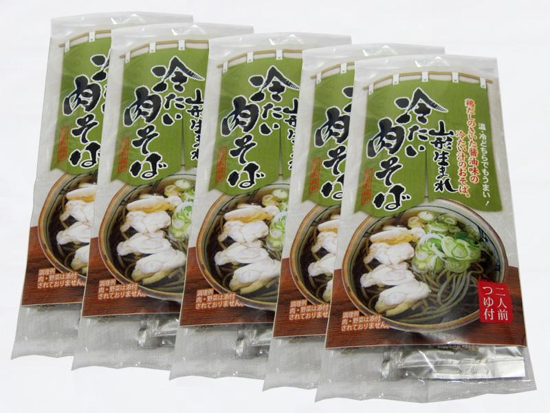 冷たい肉そば(5入)