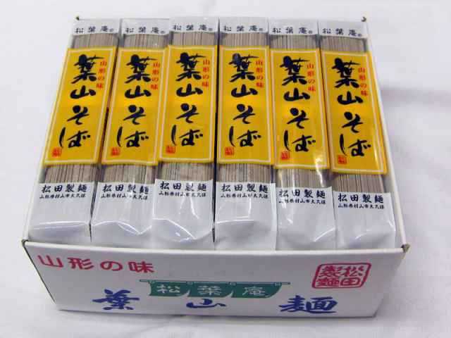 葉山そば(20入)