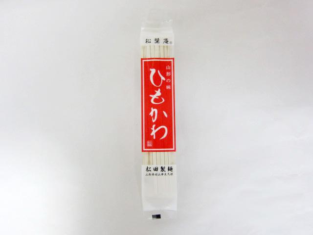ひもかわ(180g)