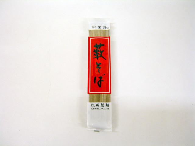 藪そば(180g)