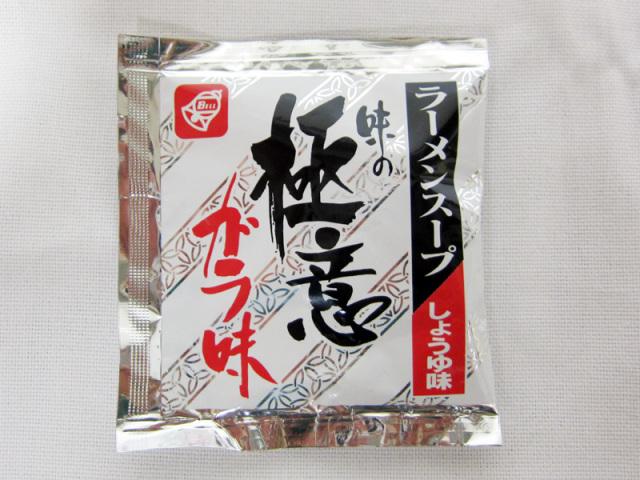 秘伝ラーメンスープ(しょうゆ味)