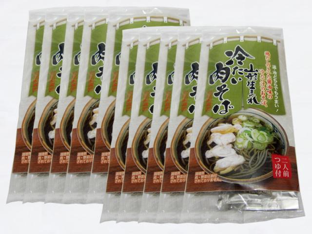冷たい肉そば(10入)