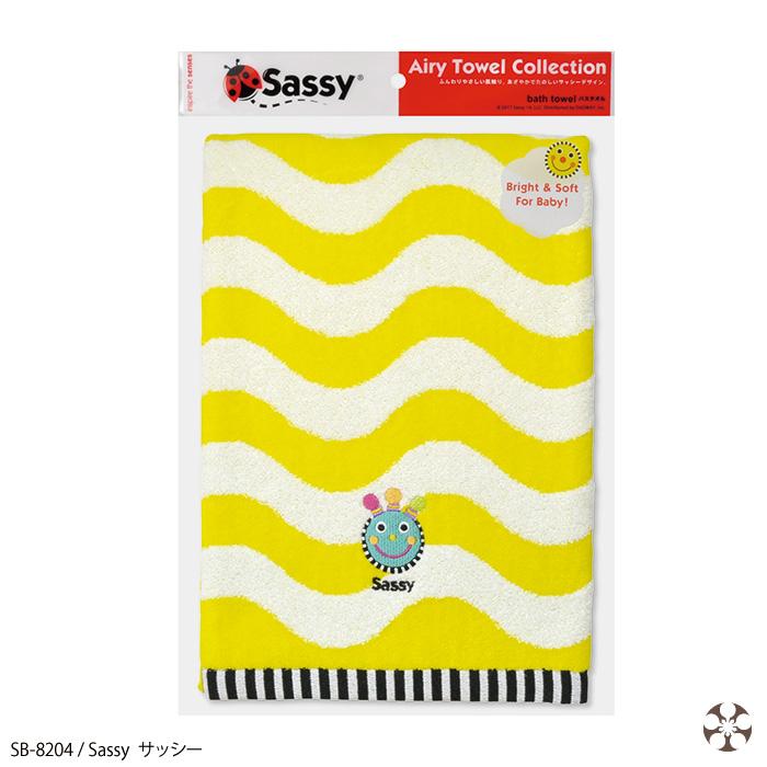 Sassy サッシー マツイタオル アメリカ 赤ちゃん 知育玩具