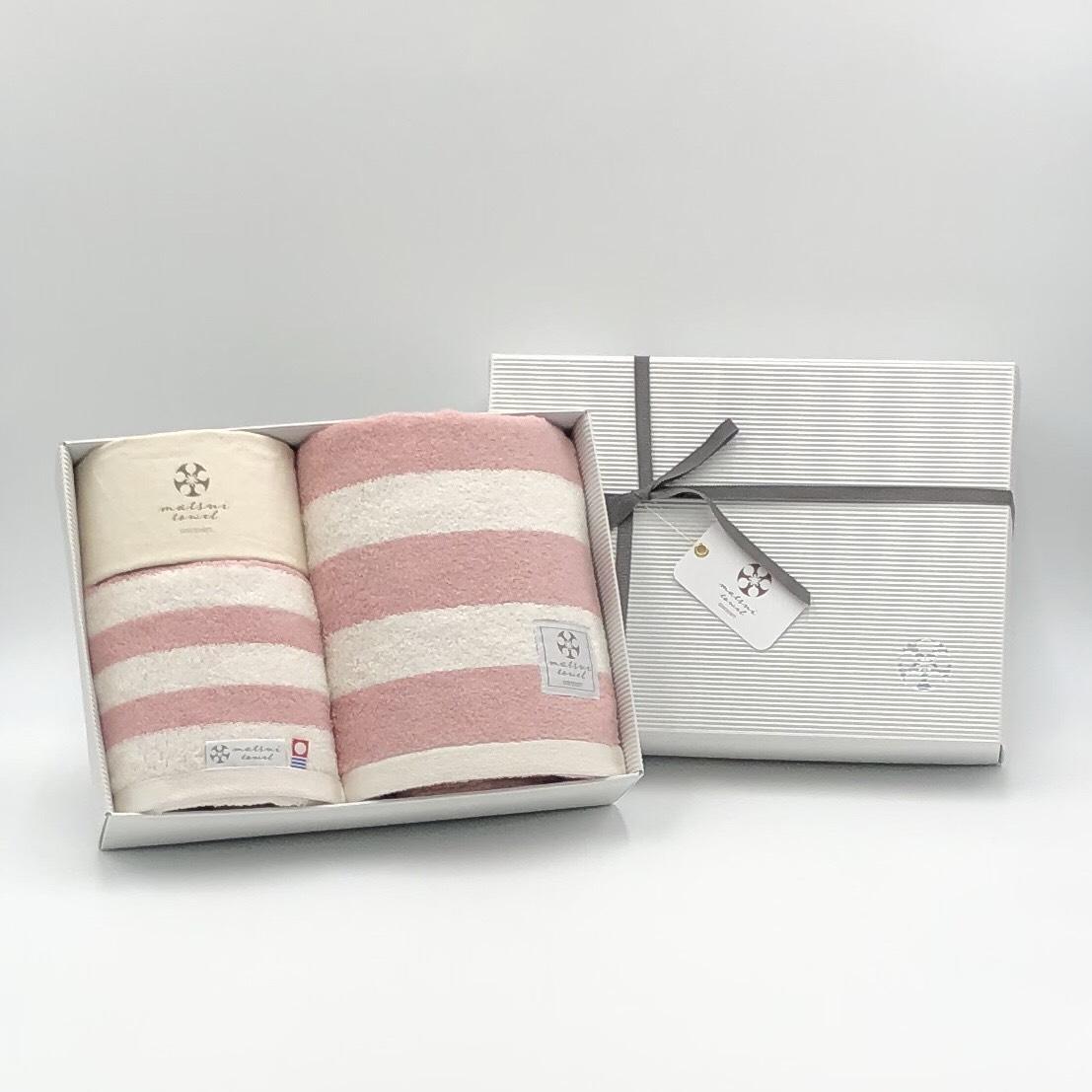 【ギフトボックス入り/結婚祝い・内祝いにおすすめ】Chouchou (シュシュ) バスタオル1枚+フェイスタオル1枚 同色セット 今治タオルギフト