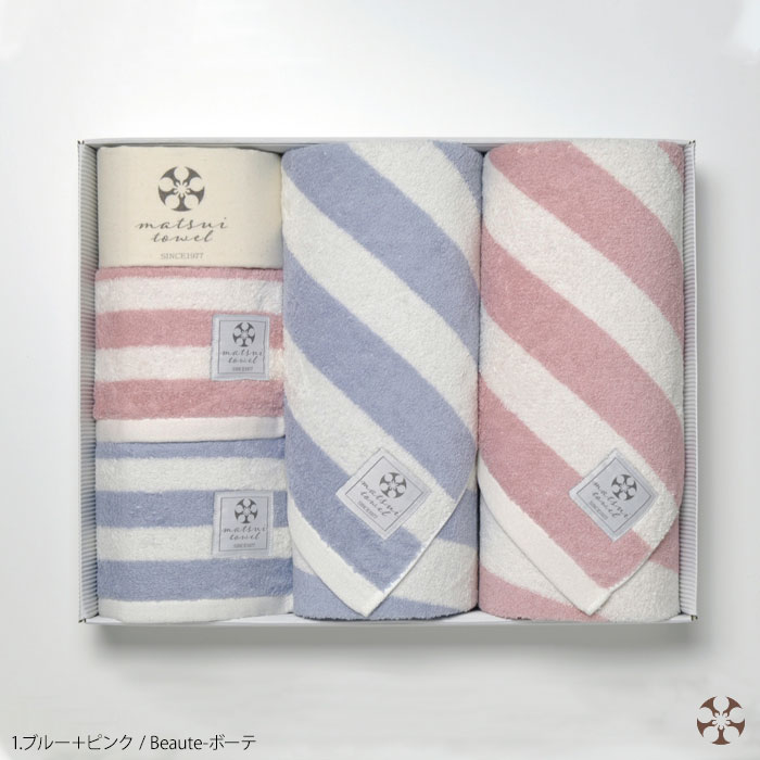 【ギフトボックス入り/送料無料/結婚祝い・内祝いにおすすめ】 Chouchou (シュシュ)バスタオル2枚+フェイスタオル2枚 おすすめ2色セット 今治タオルギフト