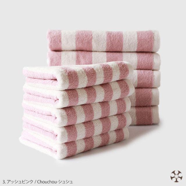 マツイ タオル シュシュ matsui towel