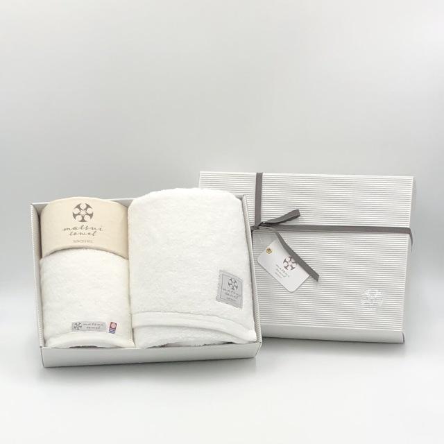 【ギフトボックス入り】内祝いや結婚祝いにおすすめ!大切な人に贈りたいおしゃれで上質なタオルギフト 日本製 今治タオル バスタオル1枚+フェイスタオル1枚 同色セット 布袋つき Beaute ボーテ