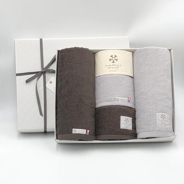 【ギフトボックス入り/送料無料】内祝いや結婚祝いにおすすめ!大切な人に贈りたいおしゃれで上質なタオルギフト 日本製 今治タオル バスタオル2枚+フェイスタオル2枚 おすすめ2色セット 布袋つき Beaute ボーテ