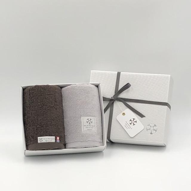 【ギフトボックス入り】内祝いや結婚祝いにおすすめ!大切な人に贈りたいおしゃれで上質なタオルギフト 日本製 今治タオル フェイスタオル 2枚組 おすすめ2色セット Beaute ボーテ
