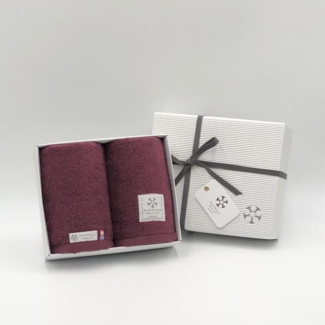 【ギフトボックス入り】内祝いや結婚祝いにおすすめ!大切な人に贈りたいおしゃれで上質なタオルギフト 日本製 今治タオル フェイスタオル 同色2枚組 Beaute ボーテ