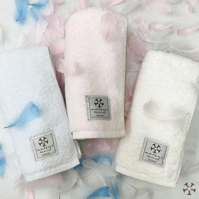 マツイ タオル プリュム matsui towel