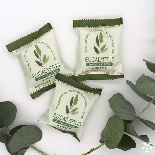 【送料無料】すっきりとした香りとマイルドな使い心地 ユーカリオイル配合の100%植物性原料ソープ ユーカリハーモニー石鹸3個セット