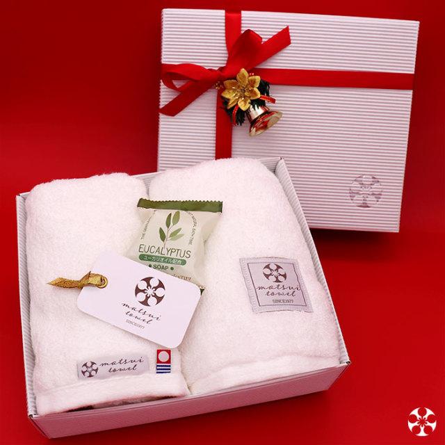 【クリスマス特別セット】大切な人に贈りたい贅沢な使い心地の最高級タオル フェイスタオル ミルキーホワイト2枚組 ユーカリソープつき 日本製 今治タオル Beaute ボーテ