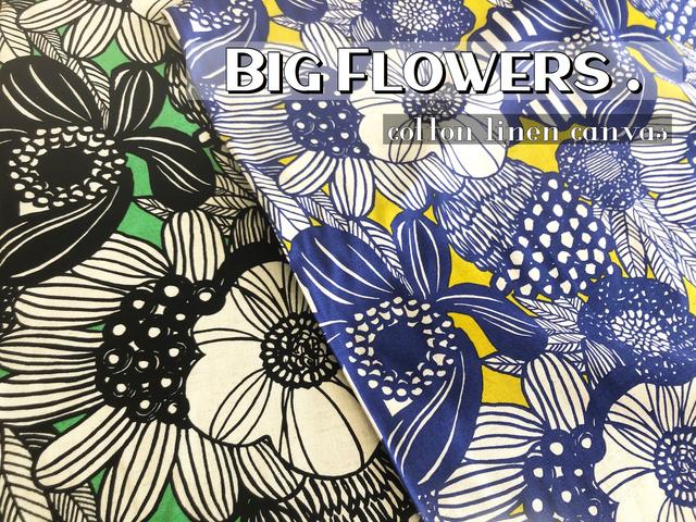 2回目の再入荷!【コットンリネンキャンバス】** Big Flower ** ビッグ フラワー