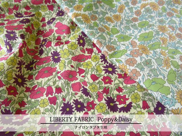LIBERTY ナイロンタフタ生地*  ≪Poppy&Daisy≫(ポピー&デイジー) 3632104