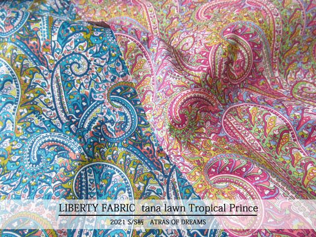 LIBERTY タナローン *2021 春夏柄/ATRAS OF DREAMS*≪Tropical Prince≫(トロピカル・プリンス)3631107TDD SD21