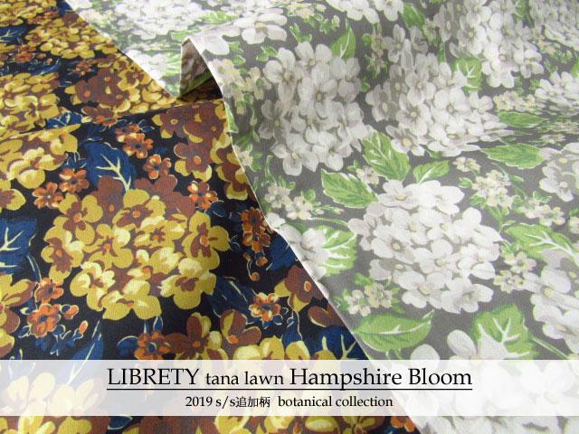 LIBERTY  タナローン *2019 春夏追加柄/Botanical Collection* ≪Hampshire Bloom≫(ハンプシャーブルーム)DC30099-TDD-J19