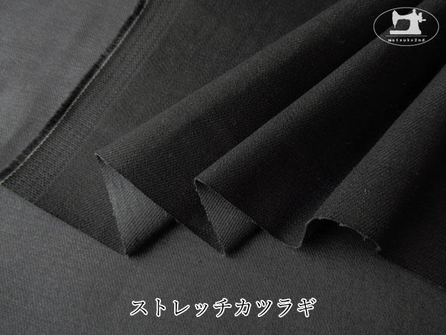 【EDWIN-エドウィン-ブランド放出反】 ストレッチカツラギ ブラック