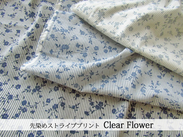 【コットン 先染めストライププリント】 Clear Flower ( クリア フラワー )