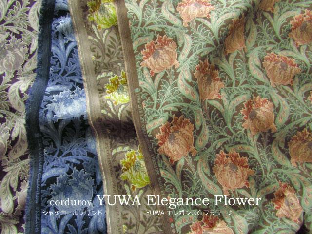 【シャツコールプリント】 ≪YUWA≫ 『 Elegance Flower ( エレガンス◇フラワー♪ ) 』