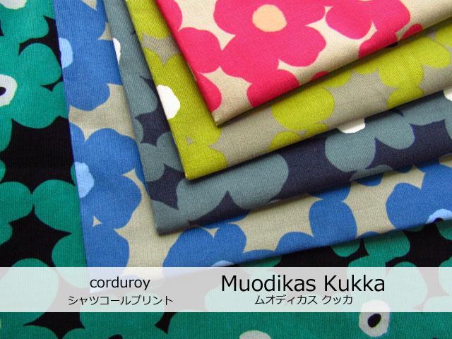 【コットン シャツコールプリント】 『 Muodikas Kukka ( ムオディカス クッカ ) 』