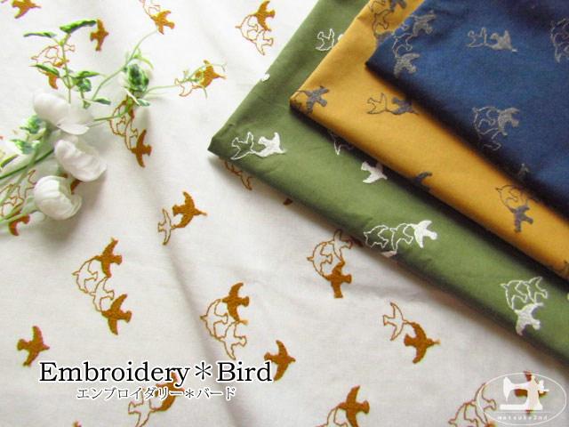 お買い得!Embroidery*Bird(エンブロイダリー*バード)